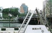 釧路WINEサークル
