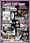 ☆CANDY POP BEAT☆