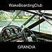 Toya WakeBoarding Club