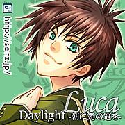 Daylight -朝に光の冠を-