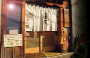 鎌倉比呂鮨