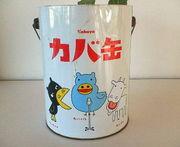 【 缶 詰 党 】