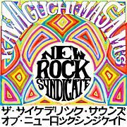 川口雅巳NEW ROCK SYNDICATE