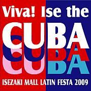 コンパルサViva ise the CUBA!