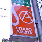 [Studio Amrita]