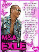 EXILES☆★好き☆集まれー!!