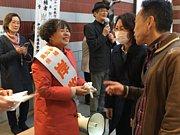 2019統一地方選挙神奈川連帯