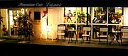 Hawaiian cafe Lanai ラナイ