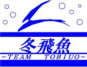 冬飛美魚TAEM TOBIUO