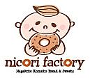 +nicori factory+
