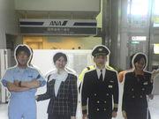 阪大けいけん2004年度生