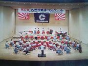 熊本市立北部中学校吹奏楽部