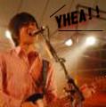 藤巻亮太の「YHEA〜!!」が好き☆