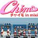 Chimo(チャイモ):大分のアイドル