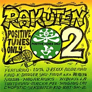 楽点〜Positive Tunes Only〜