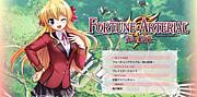 FORTUNE ARTERIAL 赤い約束 PS3