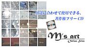 M'sアートオンラインストア