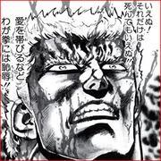 おもろぃ漫画の情報交換☆