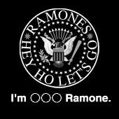 ラモーンを名乗りたい