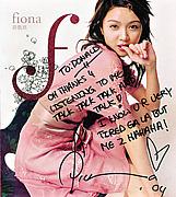 Fiona Sit(フィオナ・シッ)