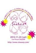 ShaAarp