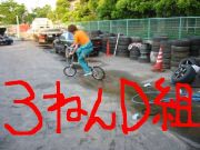 SunD'z(清教31期3年D組同窓会)