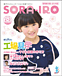 SORA-IRO(そらいろ)