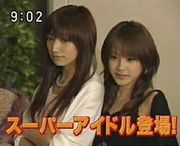 後藤4姉妹(愛ののれな)