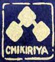 CHIKIRIYA