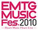 EMTG MUSIC Fes.2010