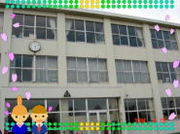 北広島市立北の台小学校