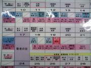 建修技術学校〜48期生〜
