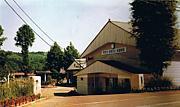 越路町立岩塚小学校(新潟県)
