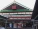 嘉穂劇場(福岡県飯塚市)