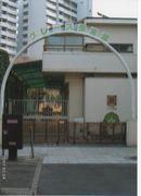大阪神愛館 グレース保育園