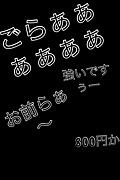 宮内圭一の名言集(ごらぁぁ)