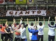 We Are ADAS!