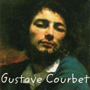 クールベ(Gustave Courbet)