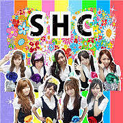 SHC〜札幌ハロプロコピー〜