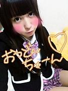 綾森あおい(Doll☆Elements)