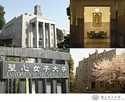 聖心女子大学★2012☆入学予定