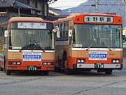 神姫グリーンバス