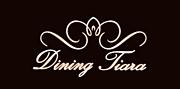 小作Dining Tiara