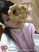 ピーチ(大塚桃子)