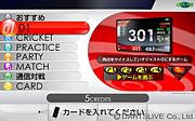 ☆young dartsteam☆