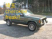 埼玉 cherokee freak !!