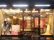 平塚市の振袖専門店 絹の柳屋