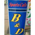Sports Cafe B&D