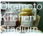 Okamoto Kitchen Stadium