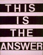 答えなんて無い